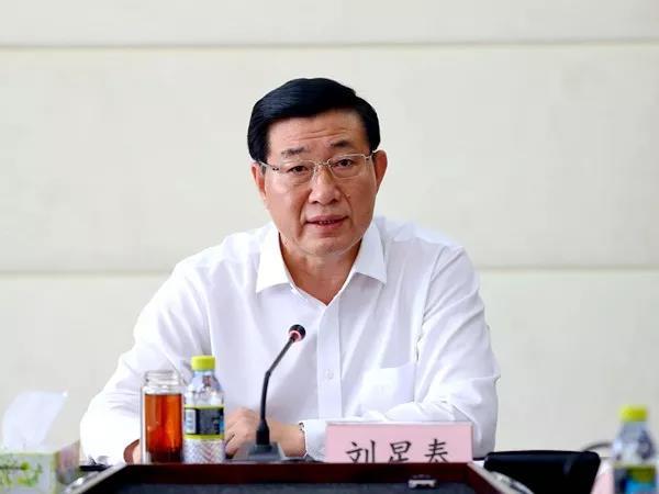 刘星泰在省委政法委机关干部大会上